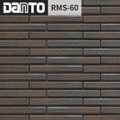 [DANTO] 단토타일 라무스 RMS-60 다크브라운 (1.63㎡/box)