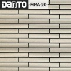 [DANTO] 단토타일 마레아 MRA-20 아이보리 (1.63㎡/box)