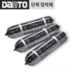 [DANTO] 단토타일 DQN 단퀵 탄성 방수 접착제 1㎡ (9개/Box)